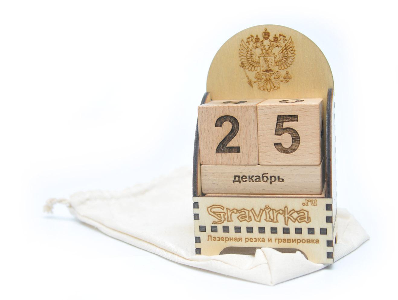 Кубики-трансформеры, изготовление сувенирной продукции 60