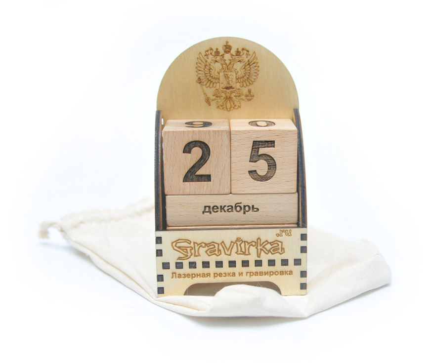Вечный календарь из кубиков своими руками