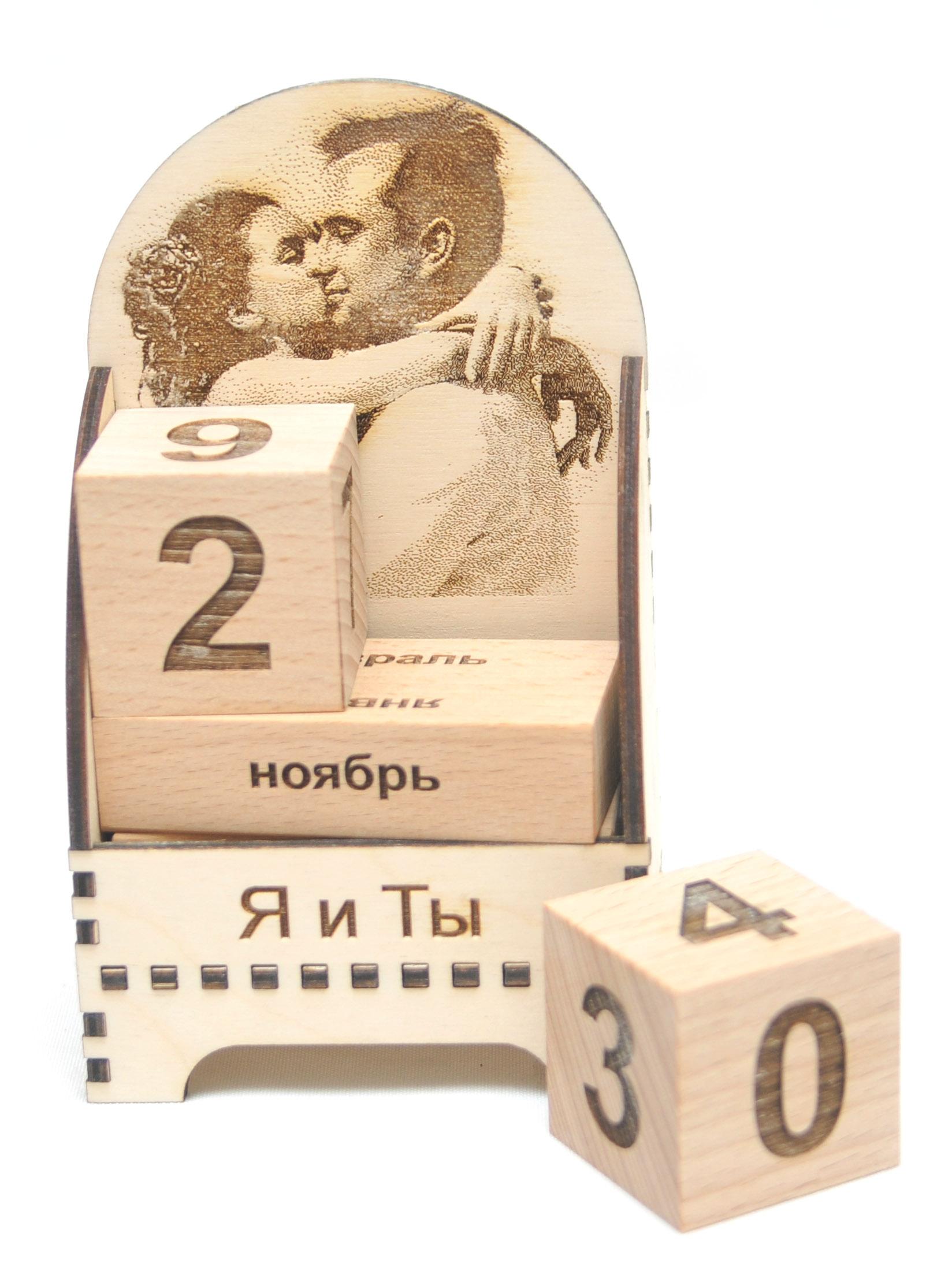 Кубики-трансформеры, изготовление сувенирной продукции 96